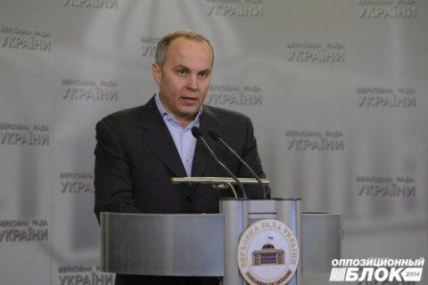 Обвинувачений у розстрілах на Інститутській ексберкутівець дзвонив нардепу Шуфричу вранці 20 лютого
