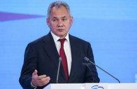 СБУ викликає міністра оборони Росії Шойгу на допит у Маріуполь