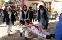 Теракт на похоронах в Афганистане: 9 жертв