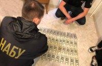Детективи НАБУ затримали суддю госпсуду Сумської області під час отримання $4 тис. хабара