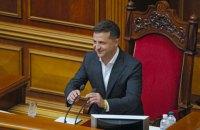 Говорить президент: як змінилася тональність послань Зеленського до Ради за два роки