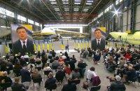 Україна святкуватиме День незалежності три дні, на заходах буде 30 країн, – Зеленський