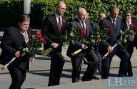 Перший загальнонаціональний діалог пройде 14 травня, - Яценюк