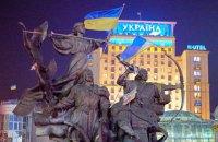 """Неизвестные сообщили о минировании гостиницы """"Украина"""" в Киеве"""