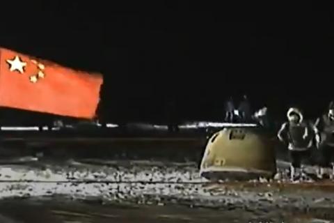 Китайський зонд доставив на Землю ґрунт з Місяця