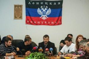 В ДНР відхилили прийнятий Радою меморандум миру