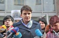 Савченко анонсировала возвращение в Украину