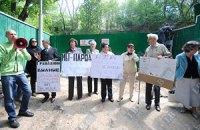 Строительство дома в оползнеопасной зоне вызвало протест у киевлян