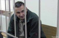 Російський суд призначив перше слухання у справі Сенцова на 21 липня