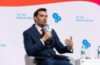 Гончарук: я не планую до кінця життя займатися політикою