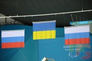 Паралімпіада-2012: медальний залік за підсумками семи днів