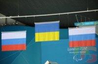 Паралимпиада-2012:  сборная Украины выходит на четвертое место