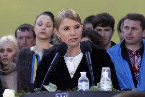 Тимошенко: Мы должны защитить крымчан, вынужденных покинуть свой дом