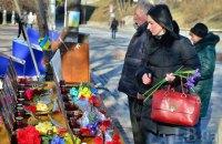 Сегодня - вторая годовщина начала расстрелов на Майдане