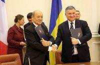 Украина договорилась о закупке французских вертолетов для ГосЧС