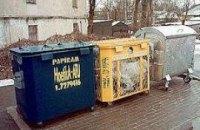 В Украине вводят обязательную сортировку мусора