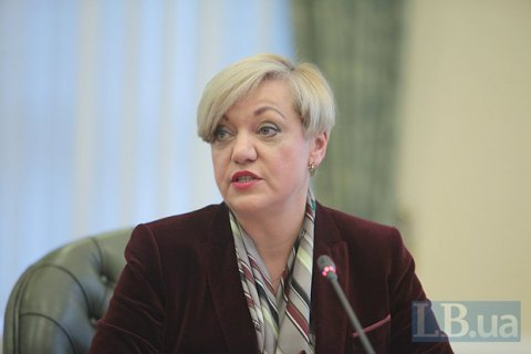 Гонтарева не йде у відставку