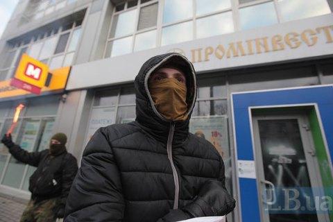 Украинскую «дочку» Проминвестбанка хотят приобрести два физлица— НБУ