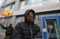 Депутат Микитась и бизнесмен Фукс подали документы на покупку ПИБа