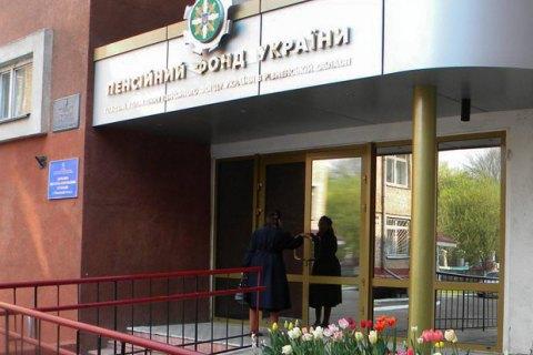Бюджет Пенсионного фонда достиг почти 400 млрд гривен