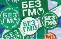 Надпись «Без ГМО» стала товарным знаком