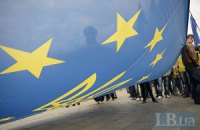 Рада ЄС схвалила скасування мит на українські товари