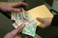 Податковий інспектор попався на великому хабарі в Миколаєві
