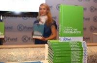 """Лучшей научно-популярной книгой 2015 года признали """"Создание инноваторов"""" от K.Fund"""