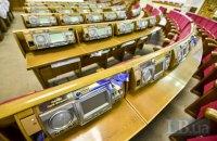 Рада запланувала встановлення нової системи голосування з ID-картками і сенсорними екранами