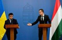 Що відбувається у відносинах України та Угорщини?