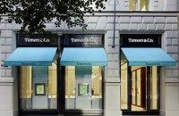 Материнская компания Louis Vuitton покупает Tiffany