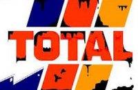 Total вложилась в экономику Мьянмы