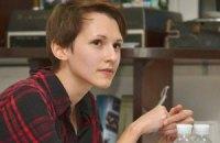 Украинская писательница отказалась от гранта Януковича