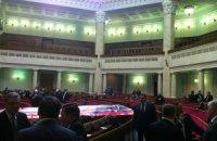 Журналістів після преговорів із Литвином пустили в Раду