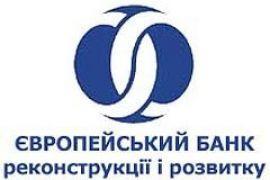 ЕБРР не будет сокращать кредитование Украины