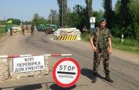 СНБО: украино-российскую границу на востоке Украины взяли под огневой контроль