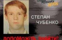 """Обвинувальний акт у справі про вбивство воротаря """"Авангарду"""" відправили до суду"""