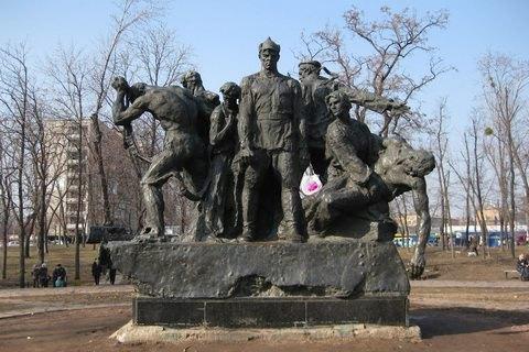 Киев небудет сносить советскую Арку Дружбы народов