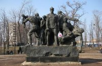 Вятрович нашел в Киеве 11 памятников, подлежащих сносу