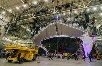 """Организаторы """"Евровидения"""" предложили малому бизнесу участвовать в тендерах"""
