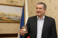 Псевдопремьер Крыма Аксенов заявил, что готов дать показания по делу о госизмене