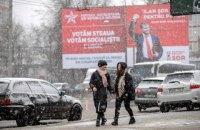Конституційний суд Молдови затвердив результати парламентських виборів
