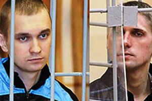 Обвиняемые в организации теракта в Минске приговорены к расстрелу