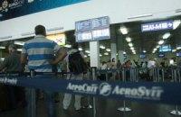 """Долги """"АэроСвита"""" по зарплате превышают 84 млн грн"""