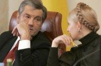 Ющенко: власть самостоятельно не решит дело Тимошенко