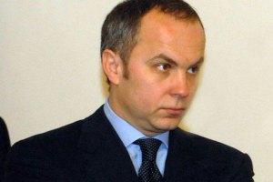 Шуфрич зауважив роз'єднаність опозиції щодо змін у Конституції
