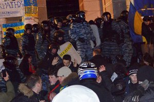 ГПУ допитала Льовочкіна у справі про розгін Майдану