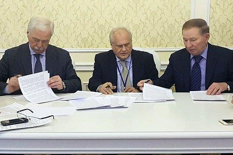 Контактна група підписала угоду про розведення сил на Донбасі