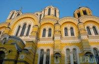Архієрейський собор УПЦ КП пройде в резиденції Філарета в Києві, - ЗМІ