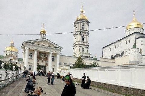 Земля под монастырем Почаевской Лавры незаконно выбыла из госсобственности, - Минкультуры